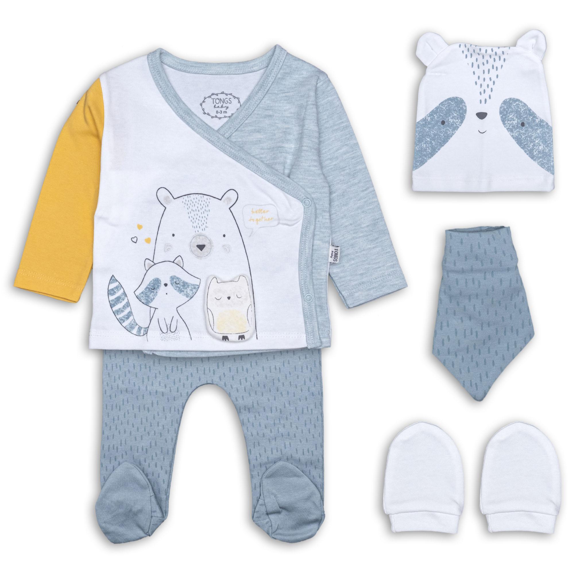 Бебешки комплект от 4 части 100% памук