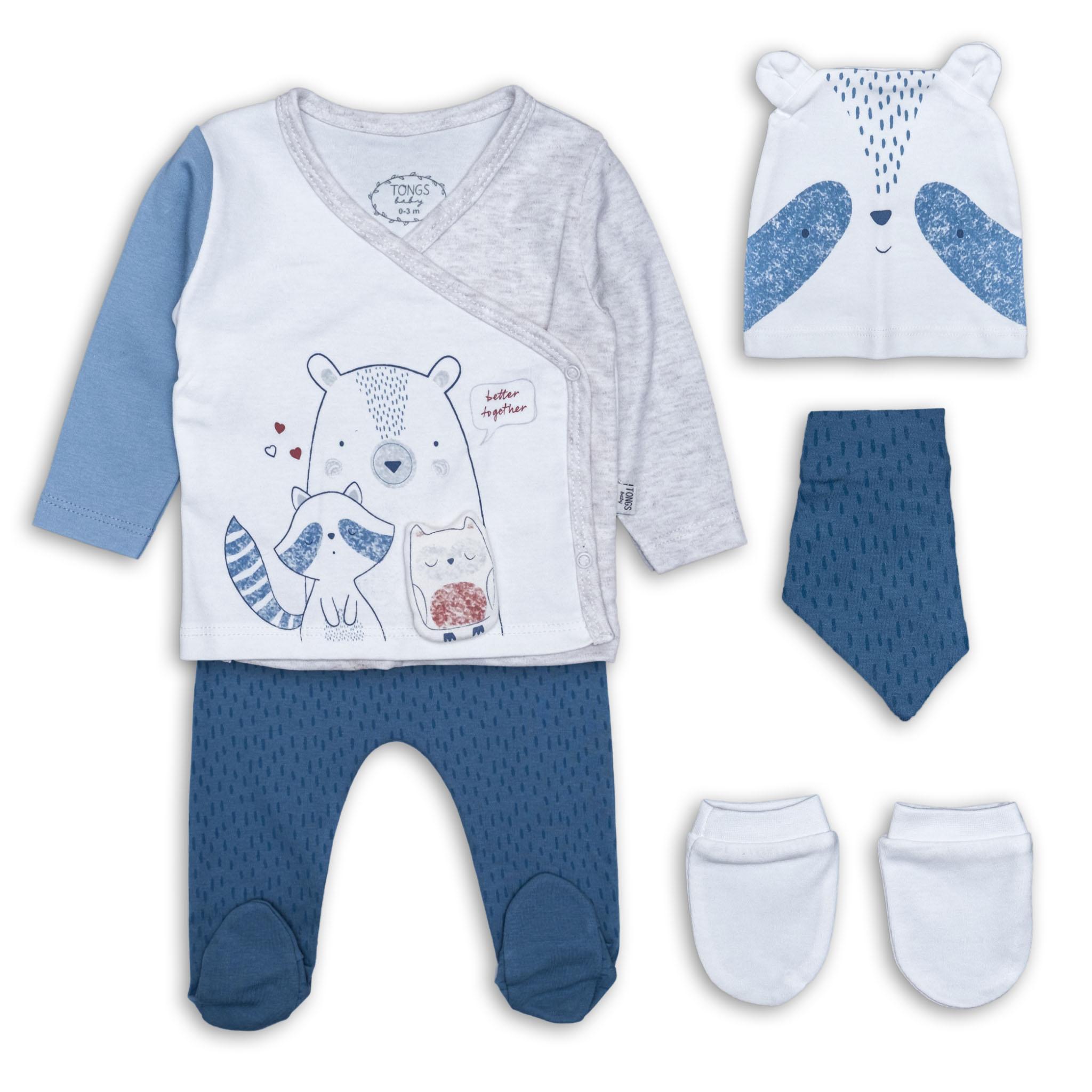 Бебешки комплект от четири части 100% памук