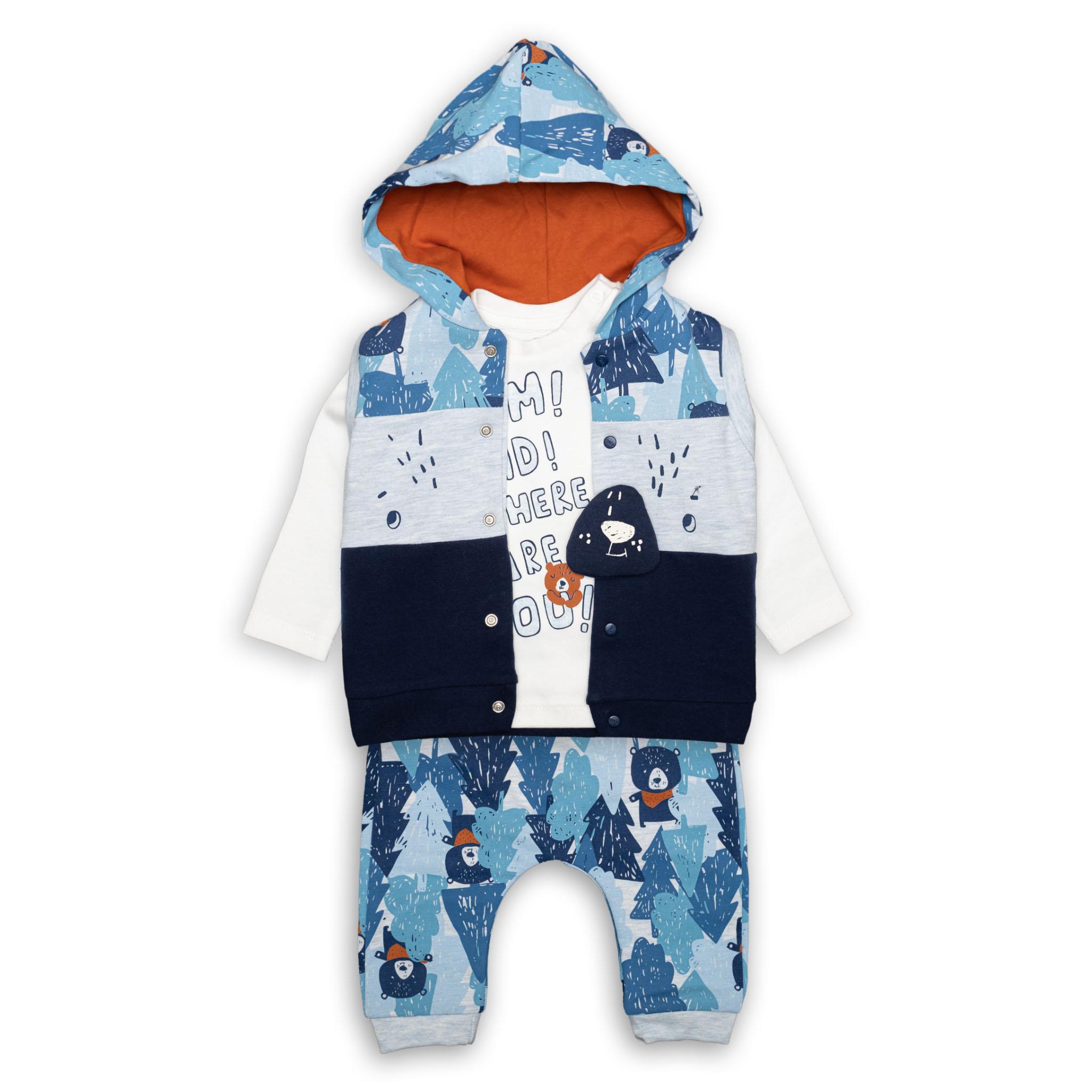 Бебешки комплект от три части 100% памук
