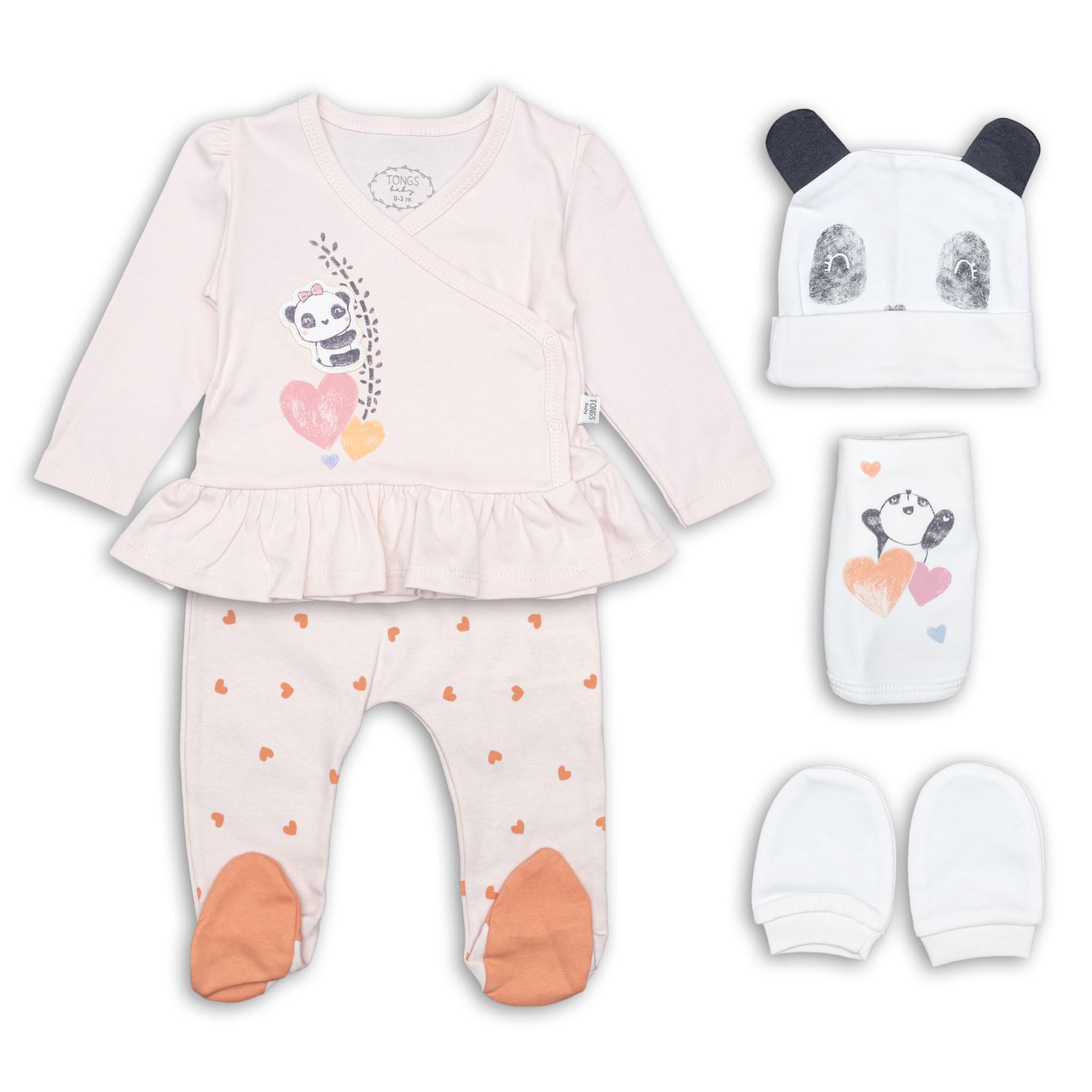 Комплект за бебе от четири части 100% памук