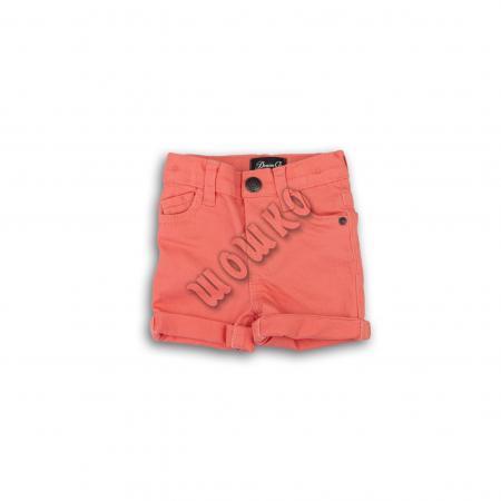 """Къси дънки """"Coral"""""""